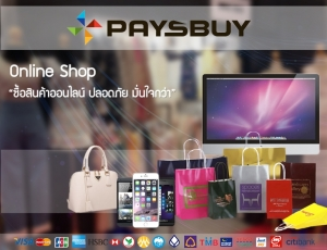 Payment Gateway Paysbuy